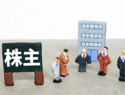 株主優待の大型ルーキー ひろぎんHD