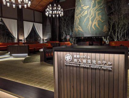 星野リゾート宿泊記 奥入瀬渓流ホテル