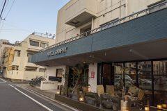 30歳以下のコスパは日本最強?ホテルグラフィー根津(HOTEL GRAPHY NEZU)に行ってみた